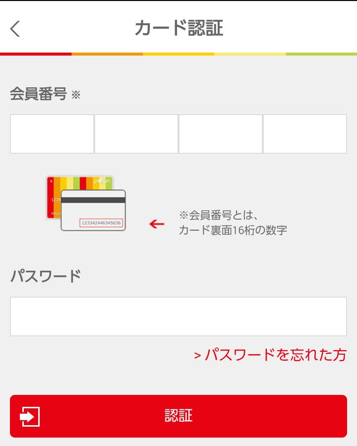 f:id:tsumehiromikobo:20170312112252p:plain
