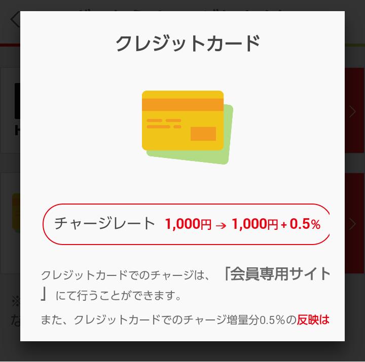 f:id:tsumehiromikobo:20170312112311p:plain