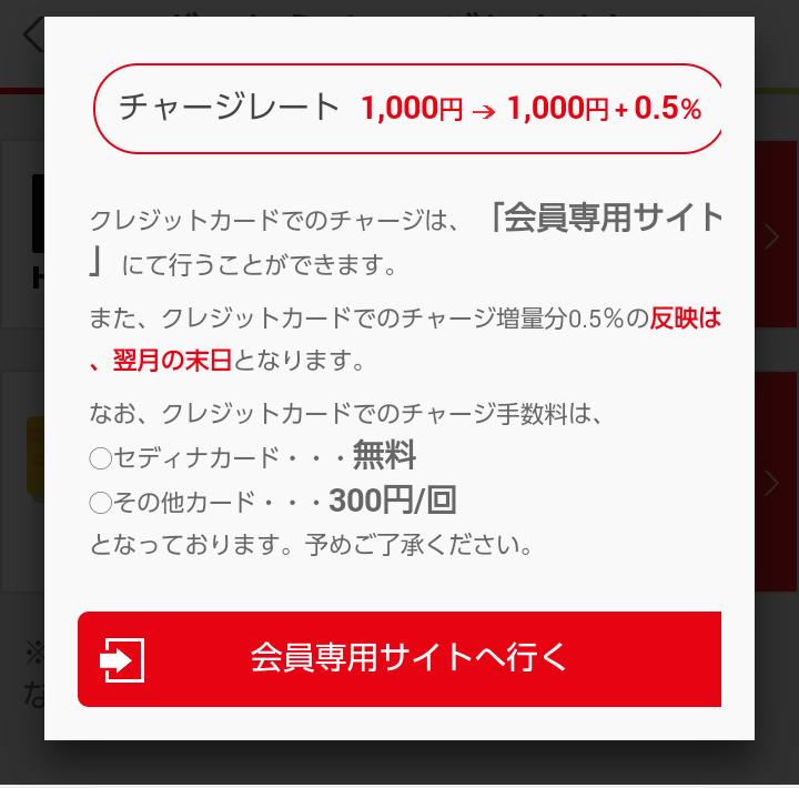 f:id:tsumehiromikobo:20170312112315p:plain