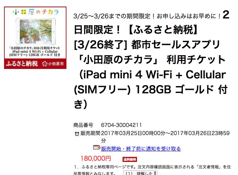 f:id:tsumehiromikobo:20170325150910p:plain