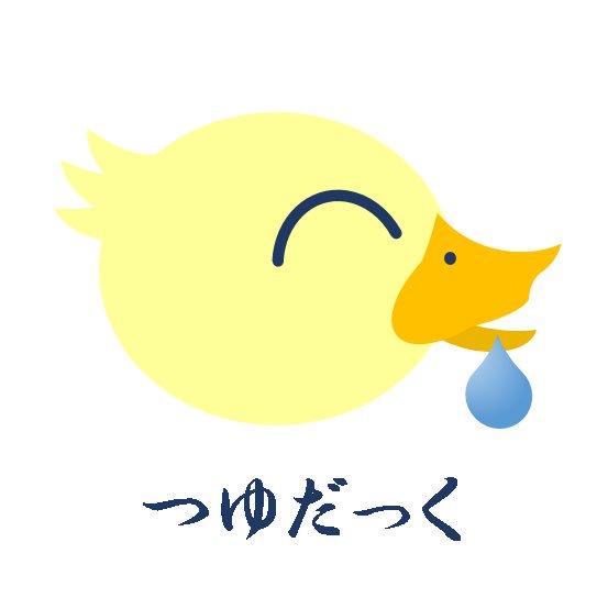 f:id:tsumehiromikobo:20170329234736j:plain