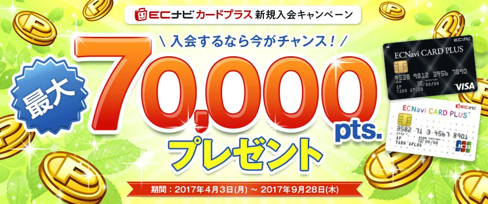 f:id:tsumehiromikobo:20170407174402p:plain