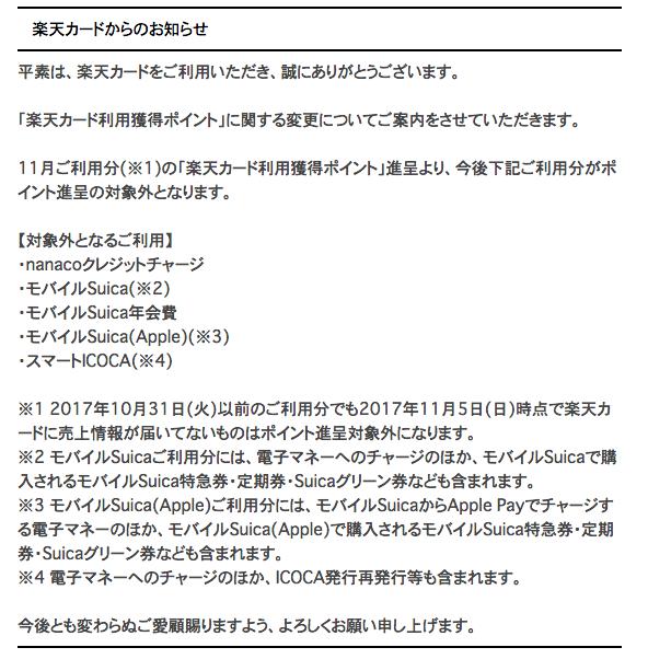 f:id:tsumehiromikobo:20170921201858p:plain