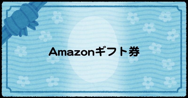 f:id:tsumehiromikobo:20171130210331p:plain
