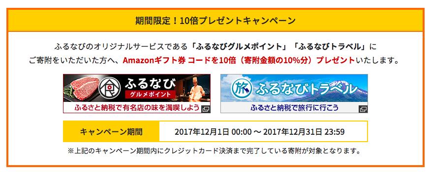 f:id:tsumehiromikobo:20171203134058p:plain