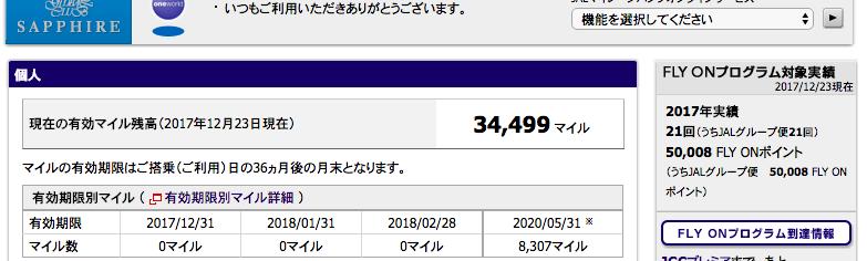 f:id:tsumehiromikobo:20171223142956p:plain