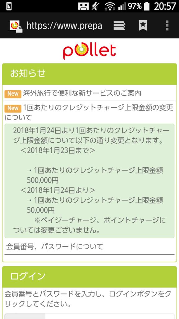 f:id:tsumehiromikobo:20171228210619p:plain