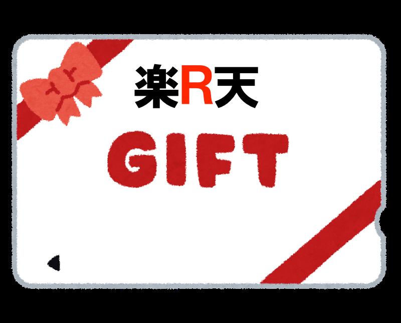 f:id:tsumehiromikobo:20180222235642p:plain