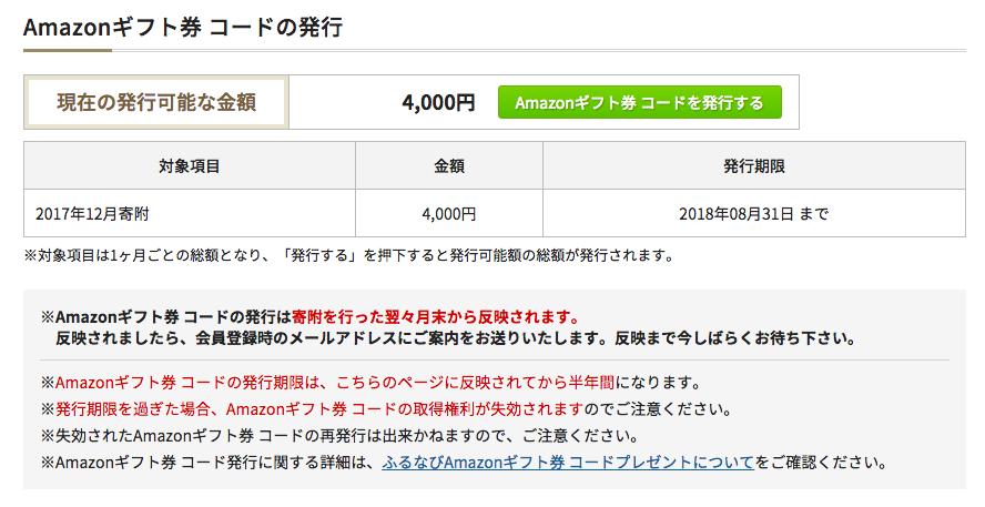 f:id:tsumehiromikobo:20180224001644p:plain