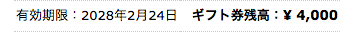 f:id:tsumehiromikobo:20180224002326p:plain