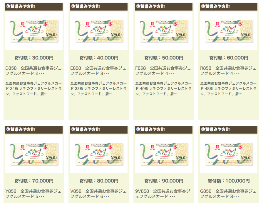 f:id:tsumehiromikobo:20180509211458p:plain