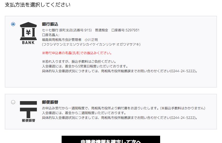 f:id:tsumehiromikobo:20180609222459p:plain