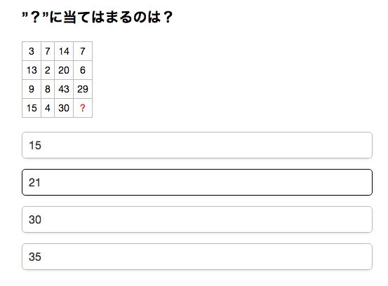 f:id:tsumehiromikobo:20180622150346p:plain