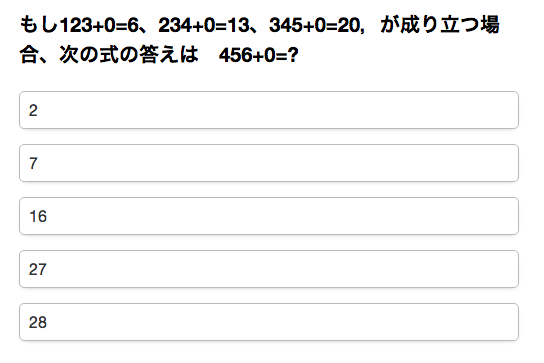 f:id:tsumehiromikobo:20180622165408p:plain