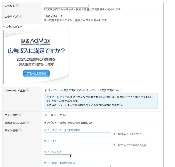 f:id:tsumehiromikobo:20180701232852p:plain