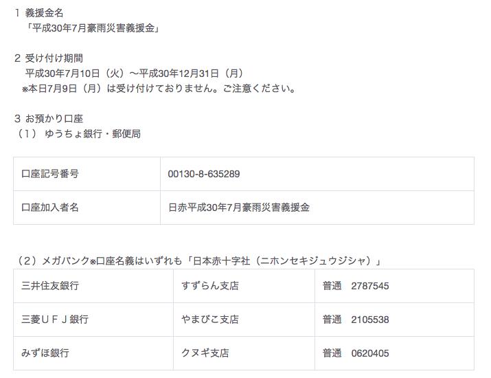 f:id:tsumehiromikobo:20180709215539p:plain
