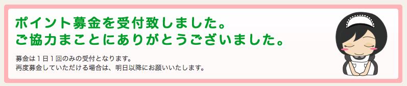 f:id:tsumehiromikobo:20180710220518p:plain