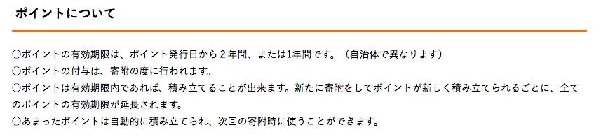 f:id:tsumehiromikobo:20180728120641p:plain