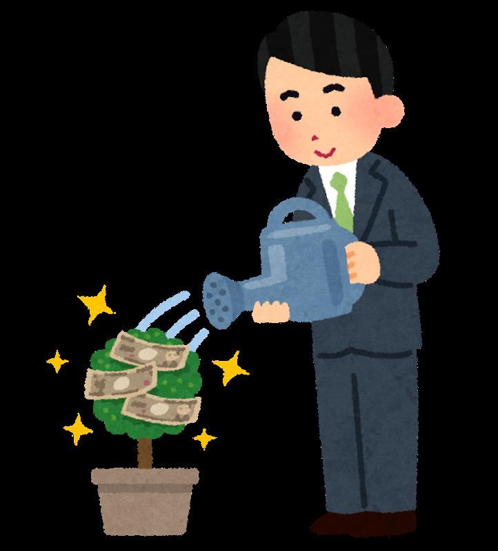 f:id:tsumehiromikobo:20180820235506p:plain