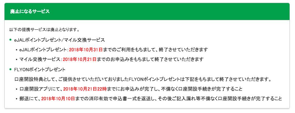 f:id:tsumehiromikobo:20180908133041p:plain