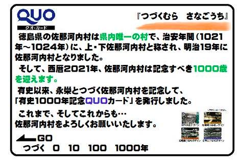 f:id:tsumehiromikobo:20180911232612p:plain