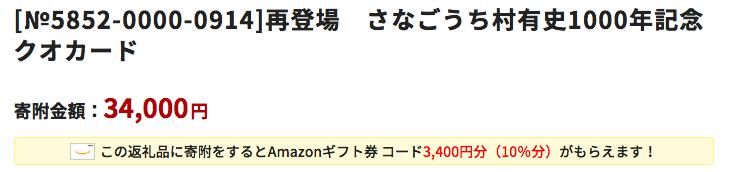 f:id:tsumehiromikobo:20181001001009p:plain