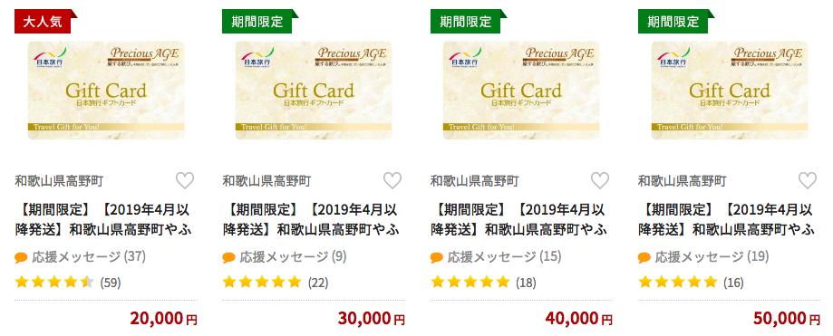 f:id:tsumehiromikobo:20190105124929p:plain