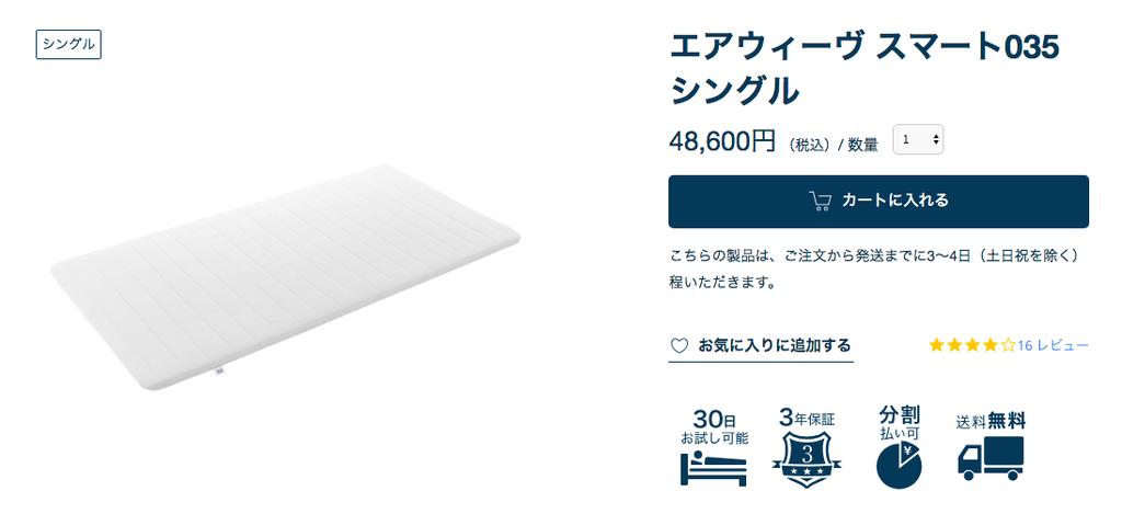 f:id:tsumehiromikobo:20190204103253p:plain