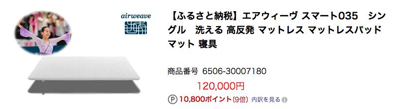 f:id:tsumehiromikobo:20190204103256p:plain