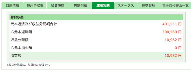 f:id:tsumehiromikobo:20190306230205p:plain