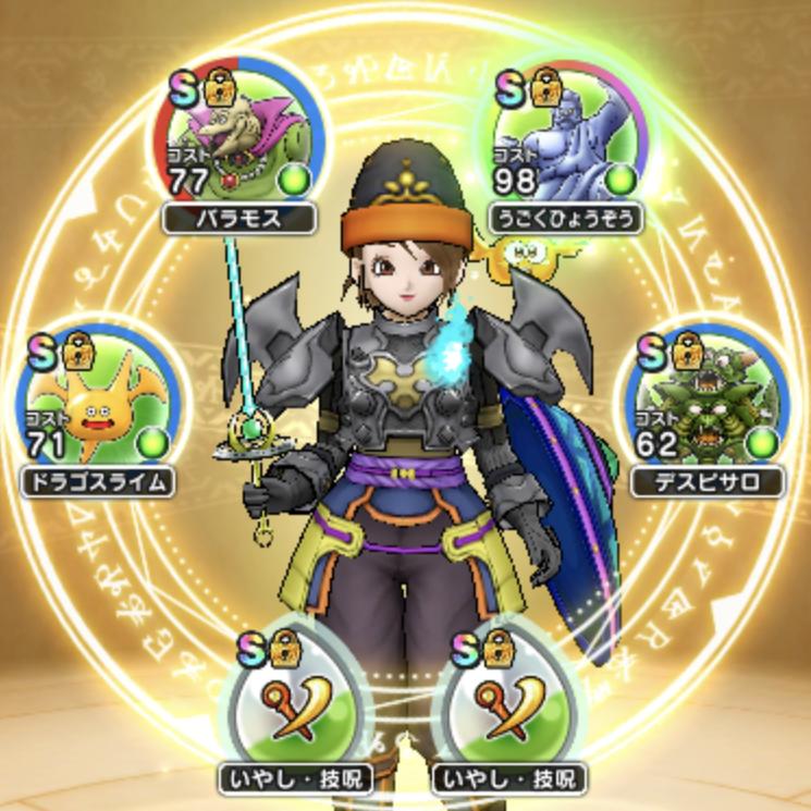 f:id:tsumehiromikobo:20210128233137p:plain