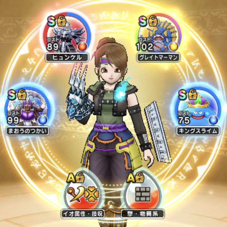 f:id:tsumehiromikobo:20210302110748p:plain