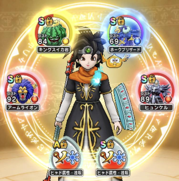f:id:tsumehiromikobo:20210307002625p:plain
