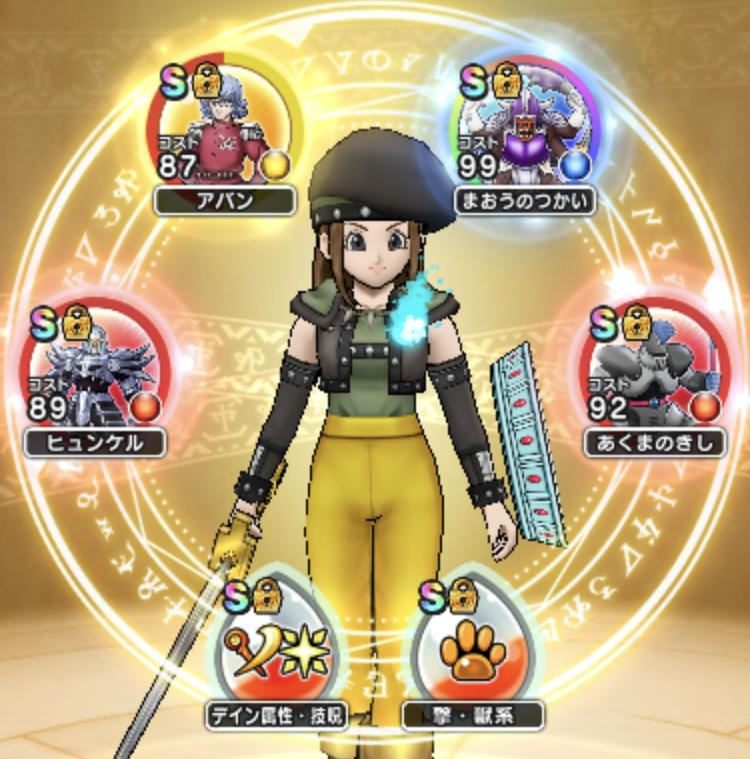 f:id:tsumehiromikobo:20210309135056p:plain