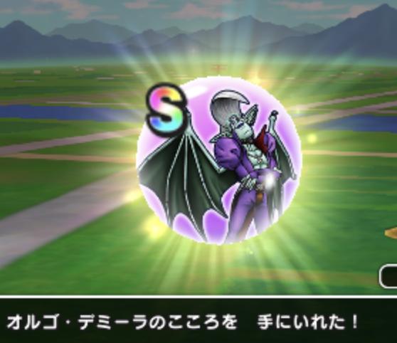 f:id:tsumehiromikobo:20210418155304p:plain