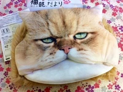 f:id:tsumekotto:20171001181232j:plain