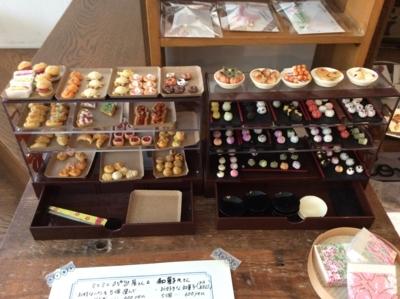 f:id:tsumekotto:20171009181131j:plain