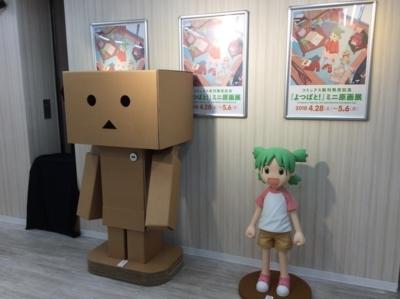 f:id:tsumekotto:20180506191404j:plain