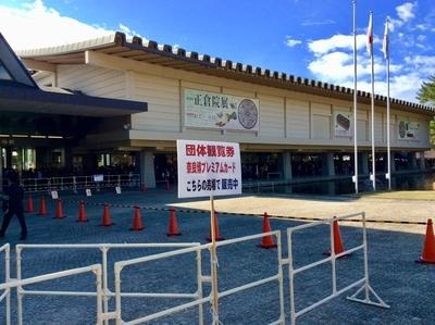 f:id:tsumekotto:20181113200112j:plain