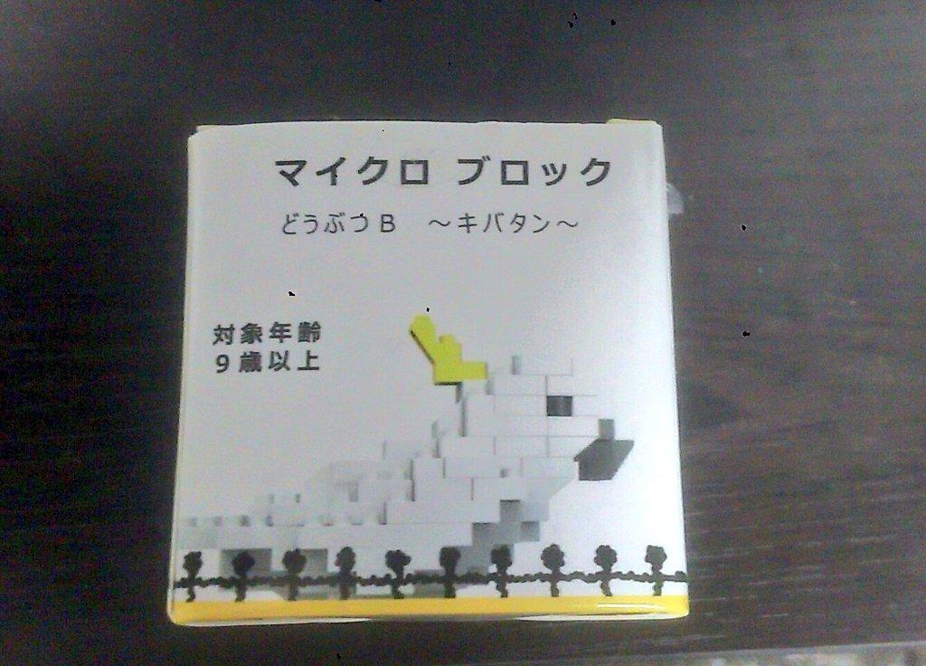 f:id:tsumenikomiudon:20180508002518j:plain