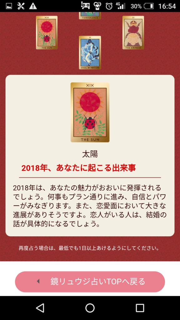 f:id:tsumenikomiudon:20180520225703p:plain