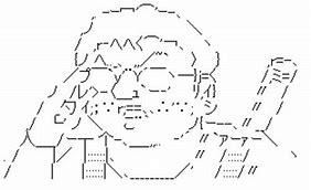 f:id:tsumenikomiudon:20180521223327j:plain