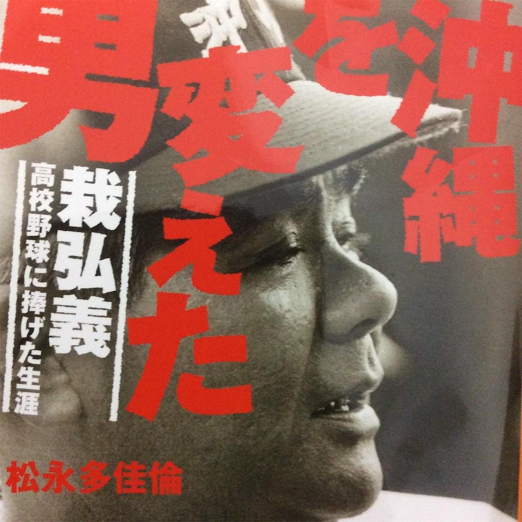 f:id:tsumetaimizuburo:20160822184145j:image