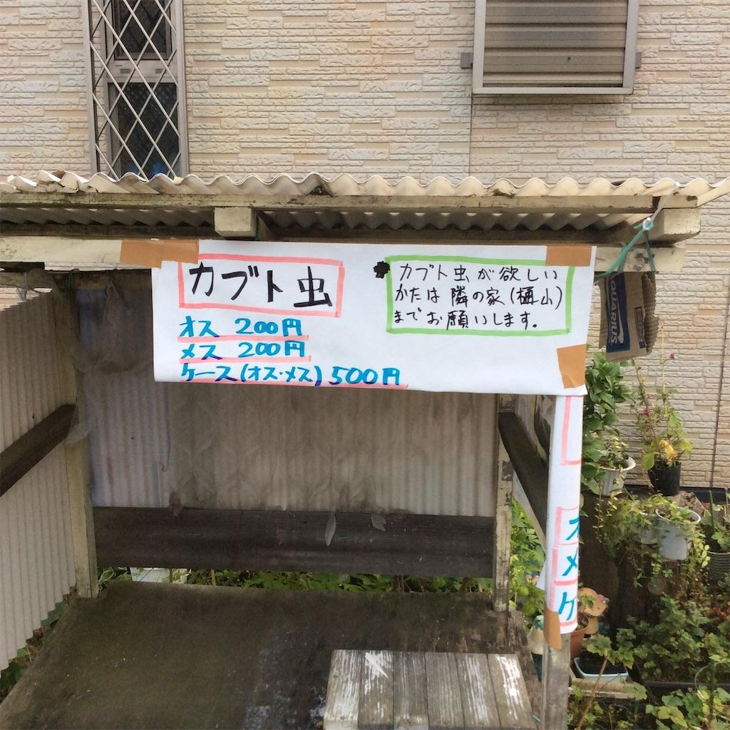f:id:tsumetaimizuburo:20160903233326j:image