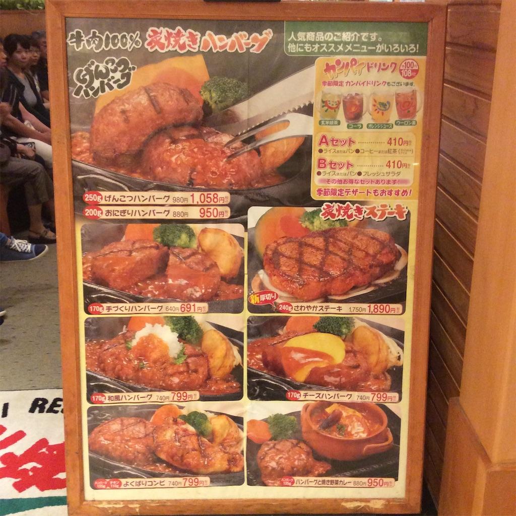f:id:tsumetaimizuburo:20160917231049j:image