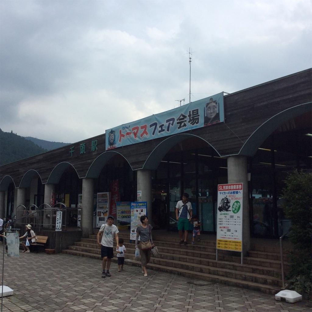 f:id:tsumetaimizuburo:20160918124417j:image