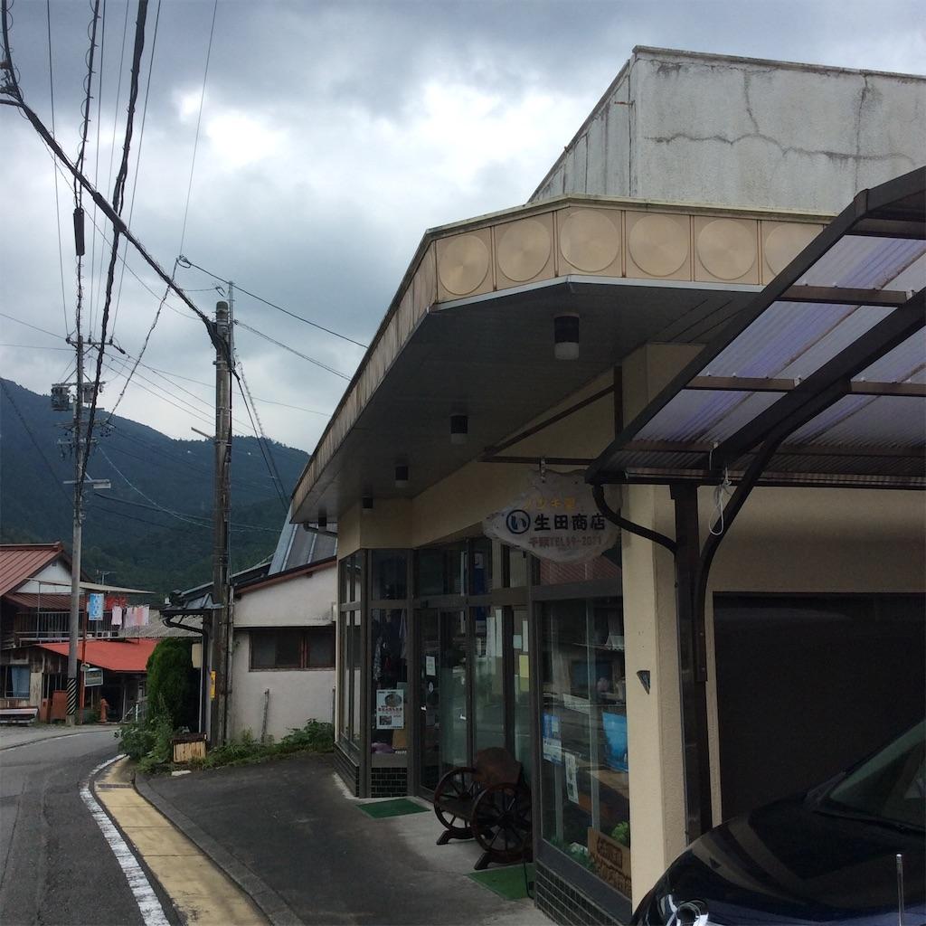 f:id:tsumetaimizuburo:20160918125357j:image