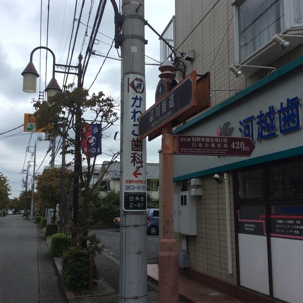 f:id:tsumetaimizuburo:20160924220515j:image