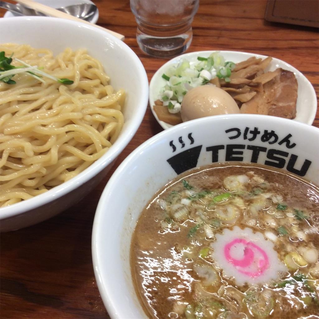 f:id:tsumetaimizuburo:20161010221505j:image