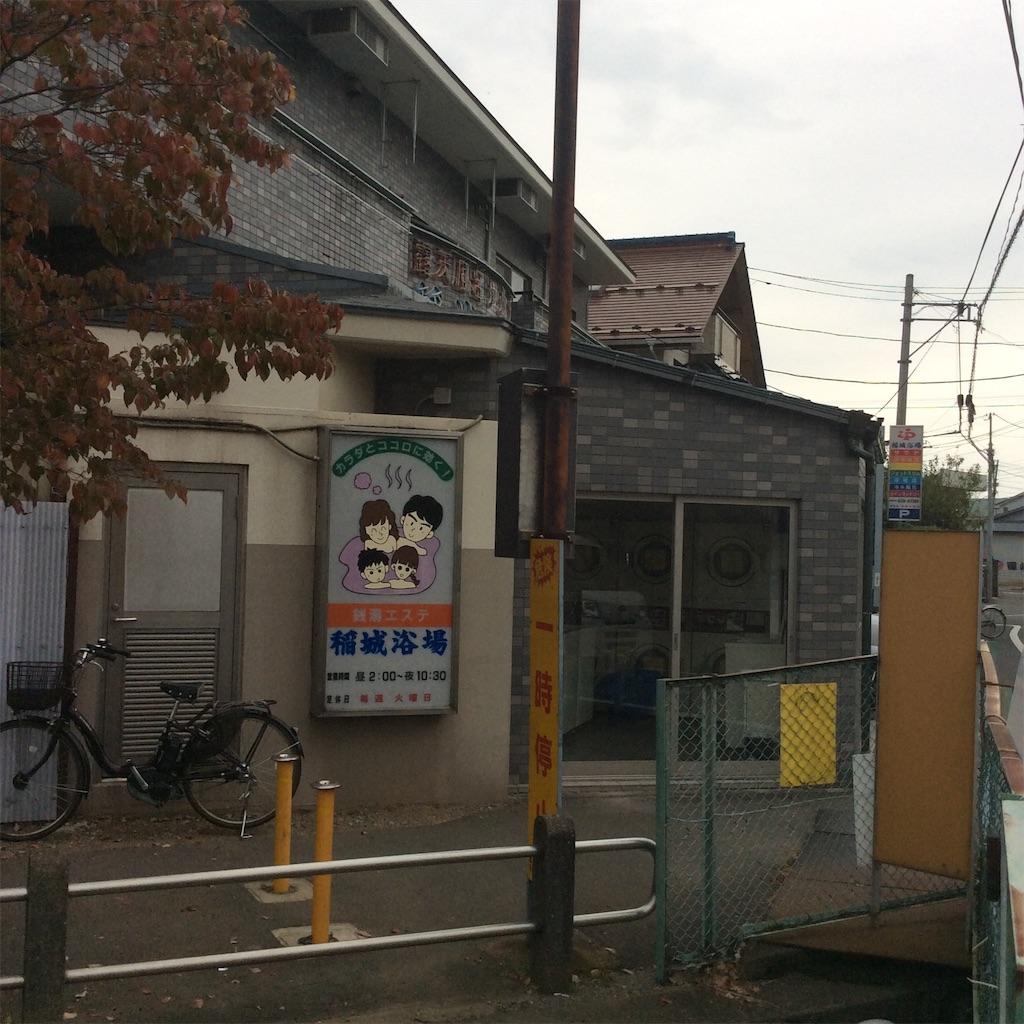 f:id:tsumetaimizuburo:20161023190110j:image